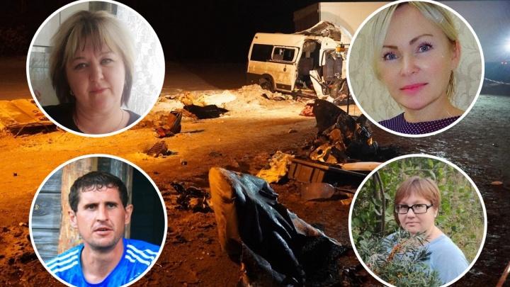 «Дочка просит вернуть папу»: истории людей, которые погибли в ДТП с автобусом под Сызранью