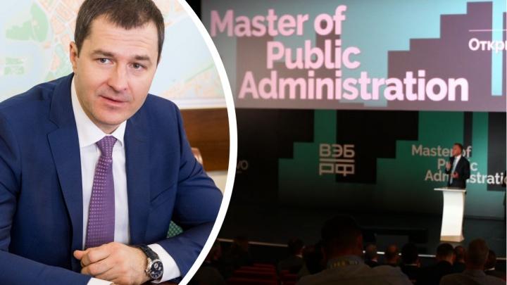 Мэр Ярославля уехал в «Сколково» учиться управлять городом