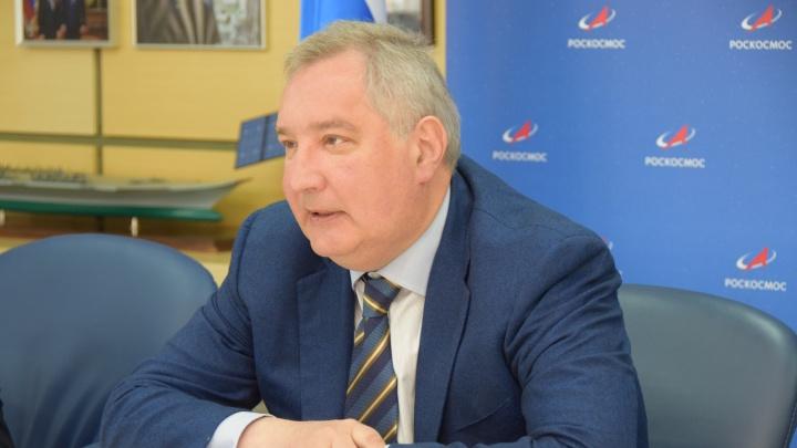 Глава Роскосмоса Дмитрий Рогозин прилетает в Екатеринбург. Чем он займется?