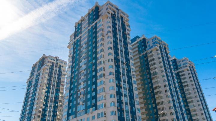 В Самарской области упали цены на элитное жилье