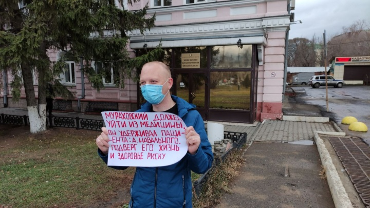 Волонтера омского штаба Навального оштрафовали на 150тысяч за пикет против Мураховского