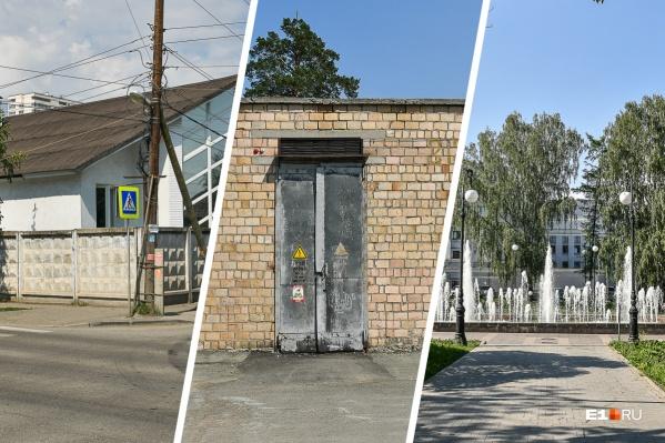 Многие криминальные места Екатеринбурга располагаются в центре города