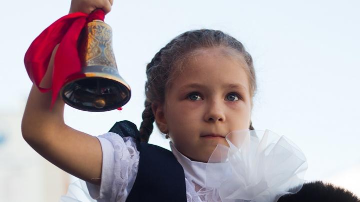 Новые правила: объясняем, как записать ребенка в первый класс в 2021 году