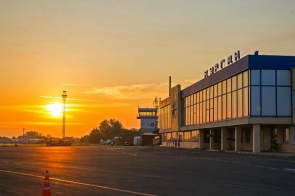 Аэропорт Кургана имени Гавриила Илизарова
