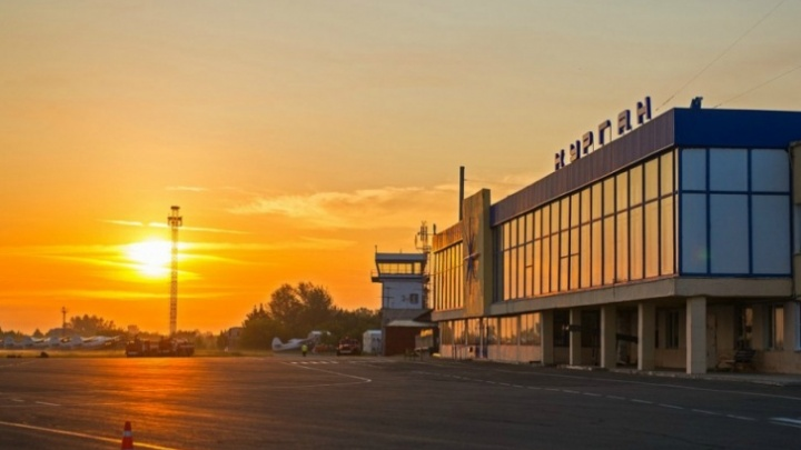 Аэропорт Кургана официально получил имя Илизарова