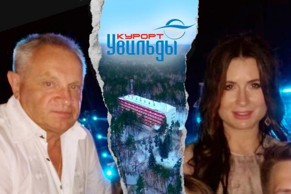 Александр Мицуков в прошлом году узнал, что полным владельцем курорта «Увильды» оказалась его супруга, с которой он сейчас разводится