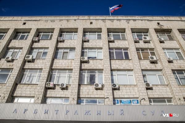Сколько зарабатывают судьи Арбитражного суда Волгоградской области