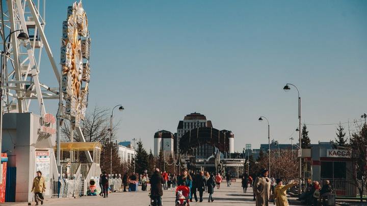 В Тюмени в выходные потеплеет до +17 градусов (в соседних регионах обещают апрельскую жару)