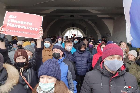 В Ярославле на шествие вышли сотни человек