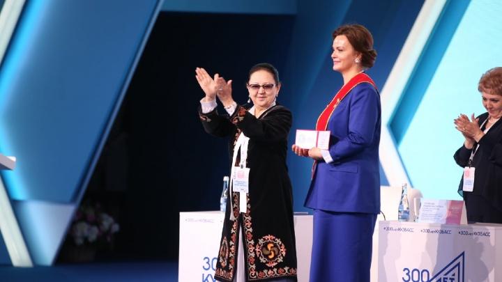 Супруге губернатора Кузбасса вручили международную медаль