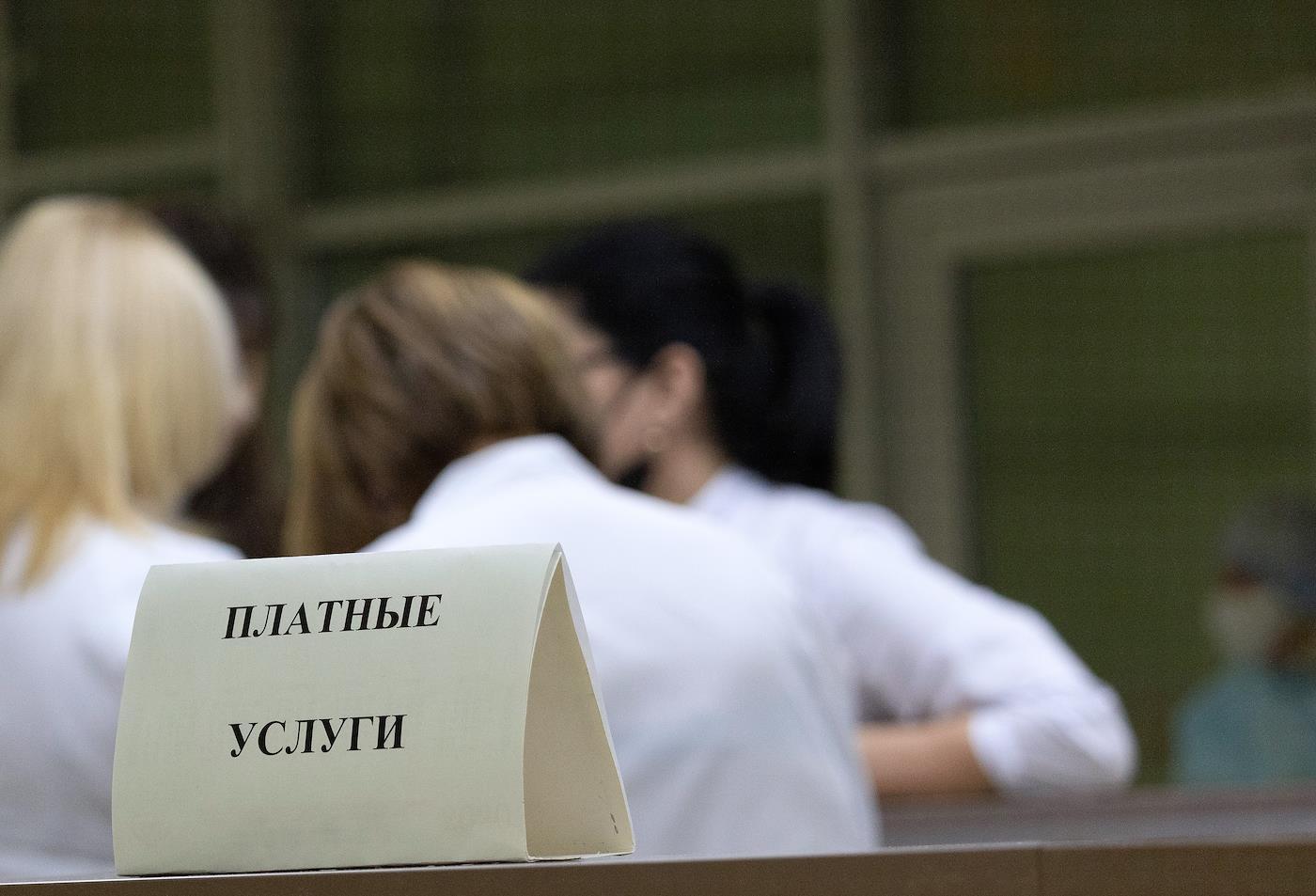 автор фото Данила Егоров/«Коммерсантъ»