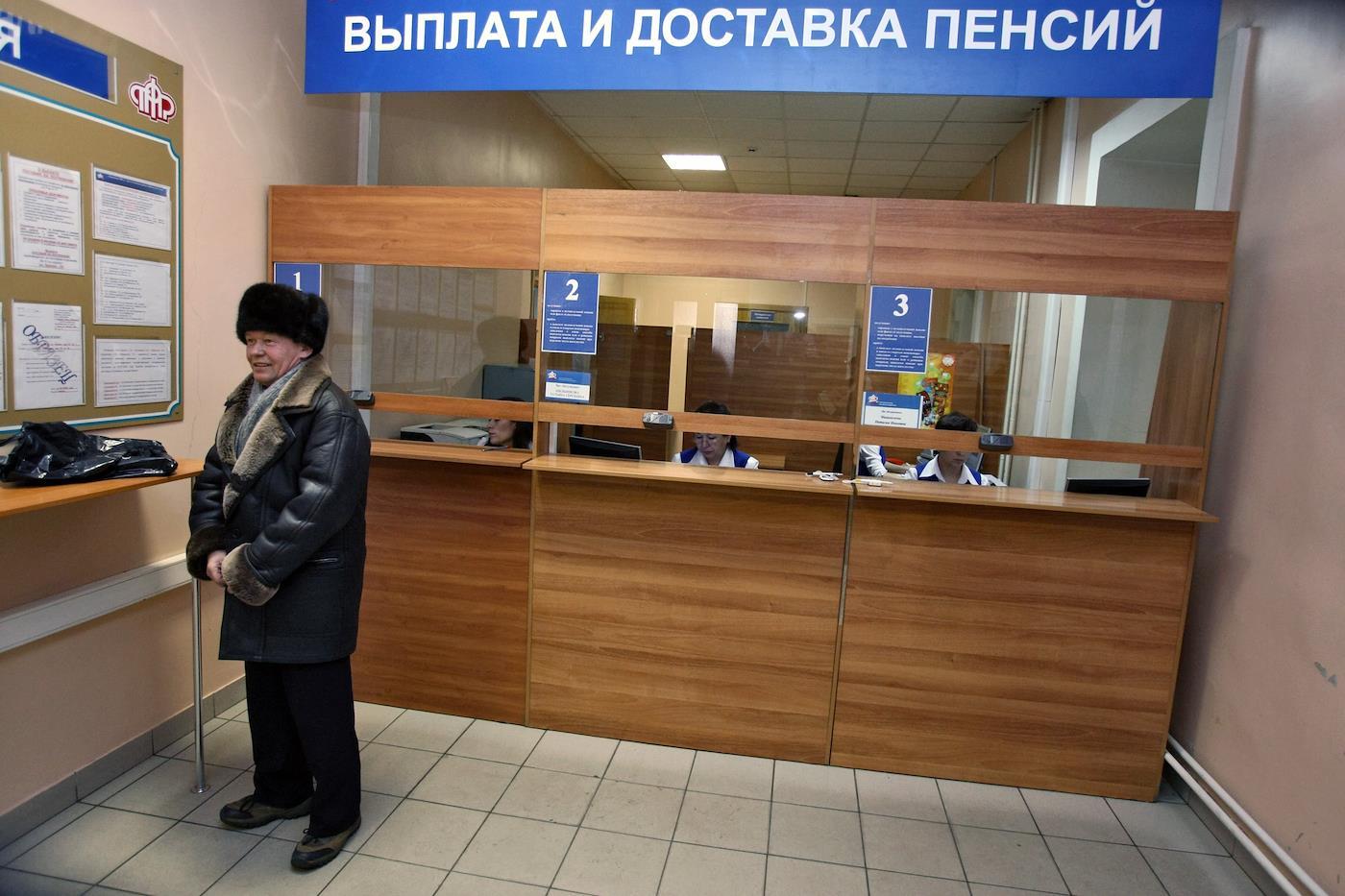 автор фото Александр Миридонов/Коммерсантъ