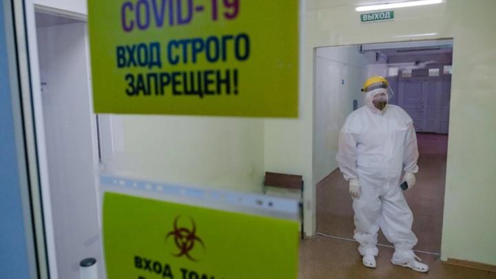 В Прикамье суд впервые взыскал с больницы компенсацию за смерть пациента от коронавируса