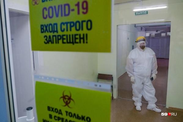 """Пациента госпитализировали в декабре <nobr class=""""_"""">2020 года</nobr> в «красную» зону"""