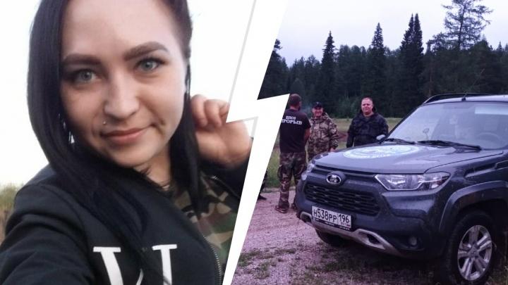 В уральском лесу третий день продолжаются поиски пропавшей девушки. Публикуем фото и видео