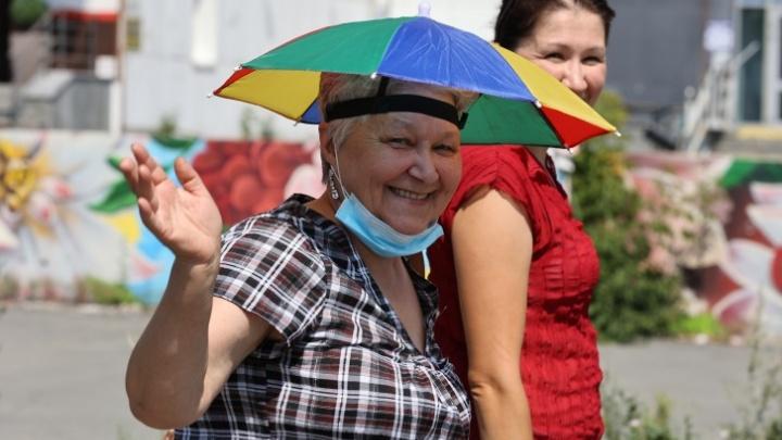 В Челябинске побит температурный рекорд 110-летней давности