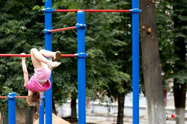 Родители в Ярославской области могут вернуть часть денег за путевку