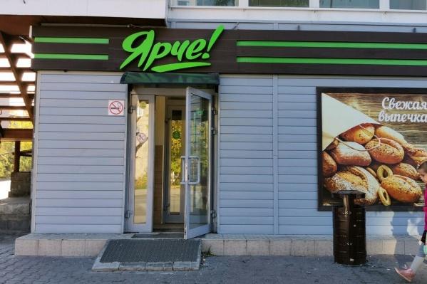 Всего по России работает более 500 магазинов этой сети