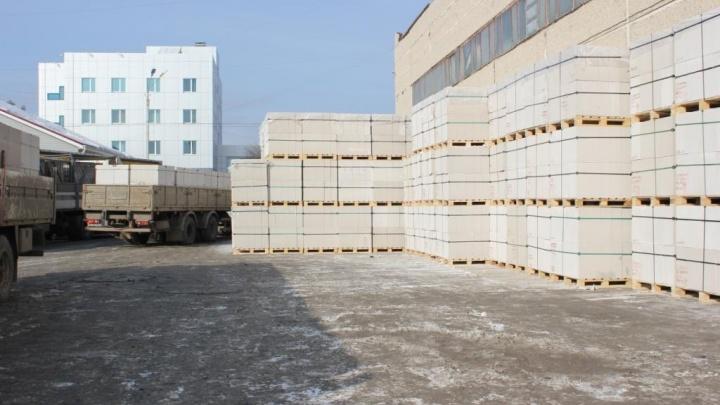 Торговый дом ПЗСП проведет для жителей Пермского края презентацию по строительству дома из газобетона