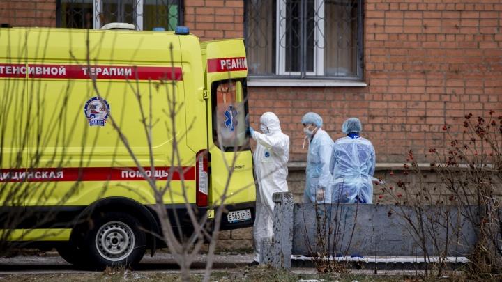 Больницы забиты, люди ежедневно умирают: как COVID-19 распространяется по Ярославской области