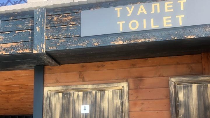 «Гадят в Белую и в кусты»: горожане не могут попасть в туалеты на новой набережной в Уфе