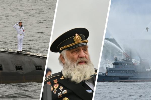 В Североморске прошел военно-морской парад