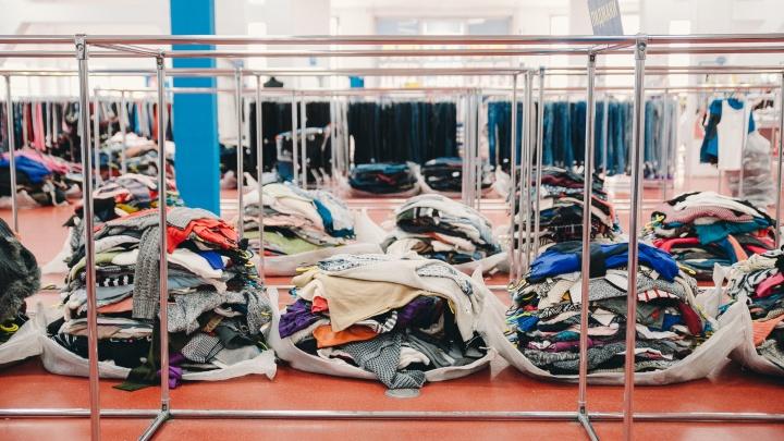 Куда отдать старые вещи в Тюмени? Предлагаем варианты от переработки до помощи нуждающимся