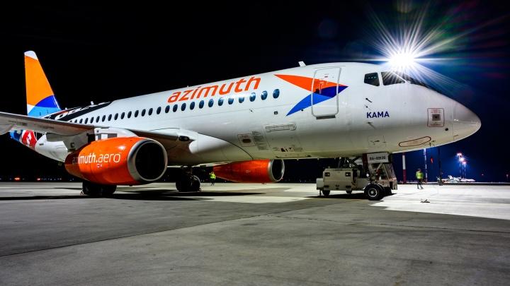Ростовская авиакомпания «Азимут» попала под украинские санкции