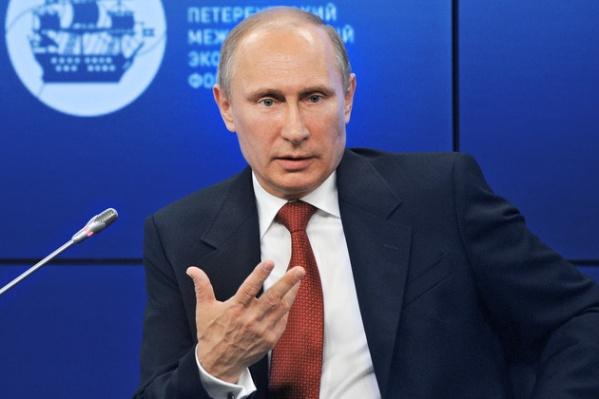"""Президент передал Башкирии <nobr class=""""_"""">634 174</nobr> акции"""