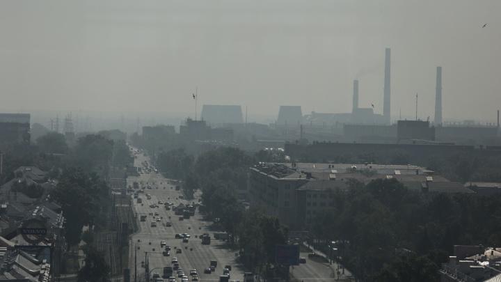 Челябинск накрыло плотным смогом. Как объяснили это в Министерстве экологии