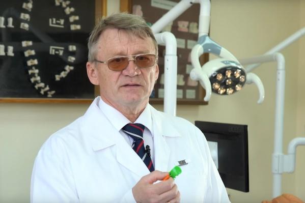 Врач-ортодонт, профессор Сергей Дмитриенко