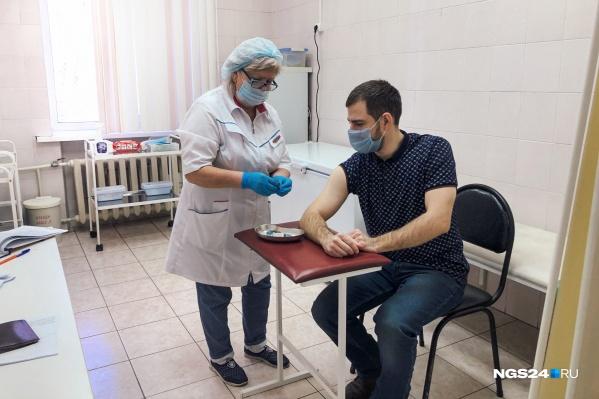 Вакцинация проходит очень быстро
