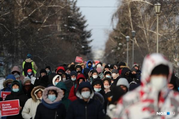 Акции протеста не согласованы с властями