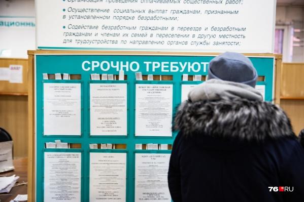 Хороших предложений в Ярославле больше, чем принято думать