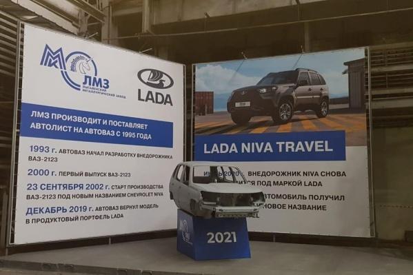 Лысьвенский металлургический завод начал производство автомобильного листа в 1995 году