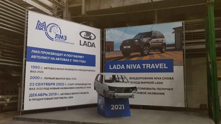 На «ММК-Лысьвенский металлургический завод» установили кузов для Lada NIVA Travel