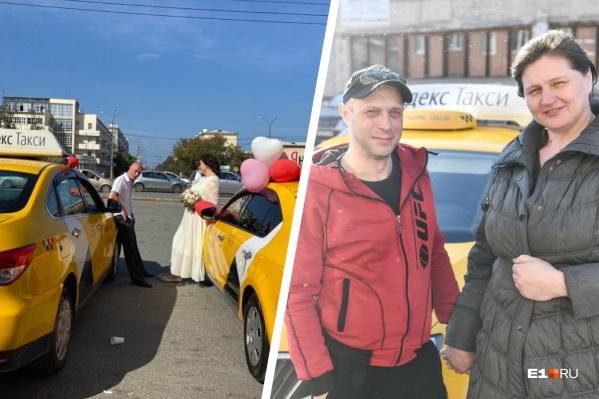 Полгода назад таксисты отпраздновали свадьбу