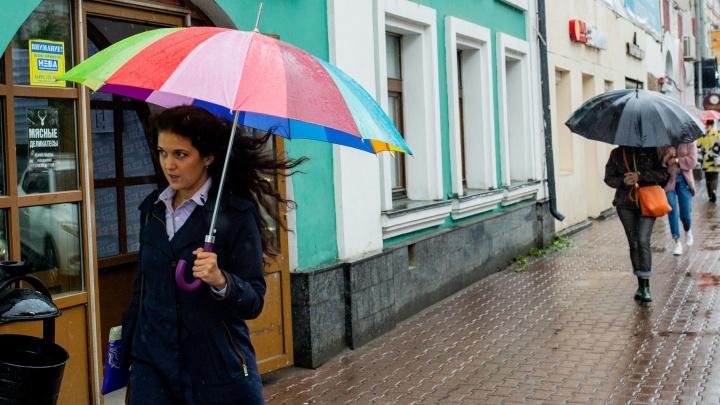 На центр России обрушился суперливень: что будет с погодой в Ярославле