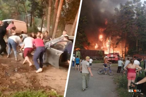 Люди помогали друг другу и пожарным спасать коттеджный поселок от огня