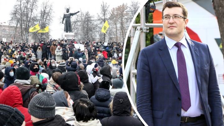 «Есть люди, которым протест очень нужен». Глеб Никитин прокомментировал митинг в Нижнем Новгороде