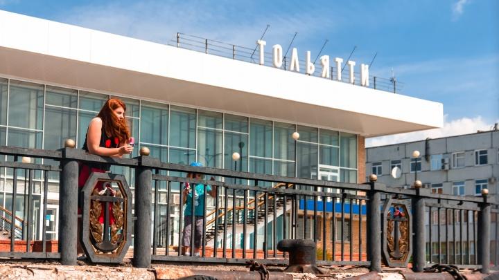 Безработные, бизнесмены и врач: в Тольятти отобрали 10кандидатов на пост мэра