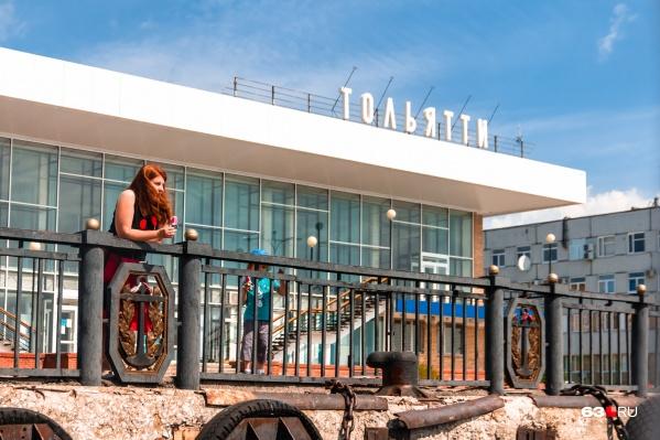Тольятти — второй по количеству населения город в Самарской области