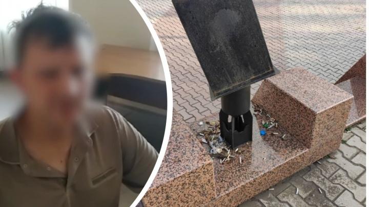 Вандала, разворотившего мусорки на Мемориале 70-летия Победы, нашли полицейские
