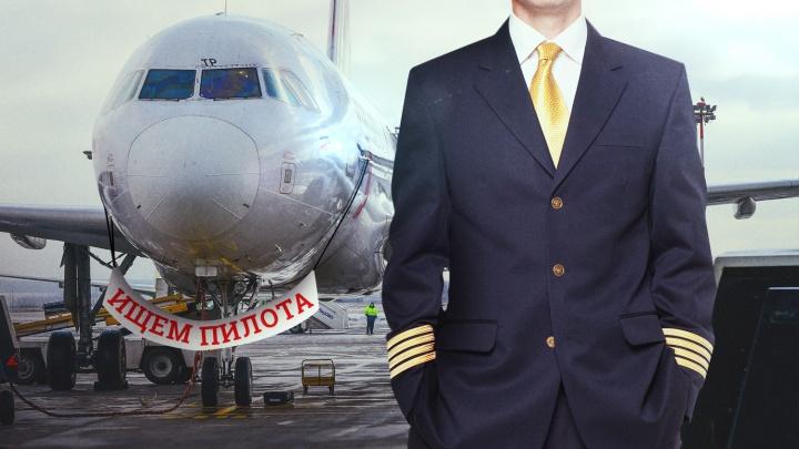 Сколько платят стюардессам? Как устроиться в «Уральские авиалинии» и кому небо не по плечу