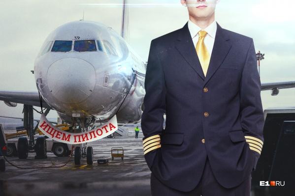 Чтобы попасть в авиацию, нужно иметь крепкое здоровье