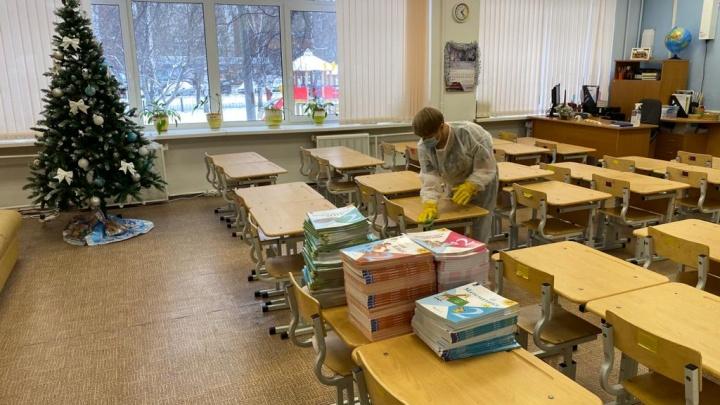 Каникулы — всё. Как школы Екатеринбурга готовятся к выходу с дистанта
