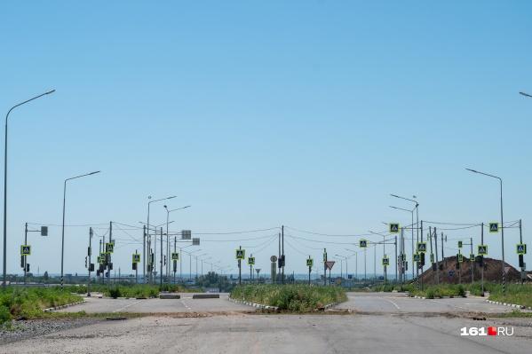 Район пополнится дорогами, а значит — и светофорами