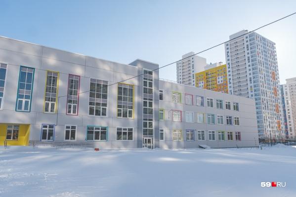 Суд отказался признавать недействительным соглашение о передаче городу школы