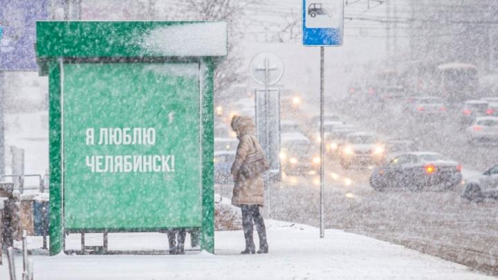 На Южном Урале продлили экстренное предупреждение из-за метели