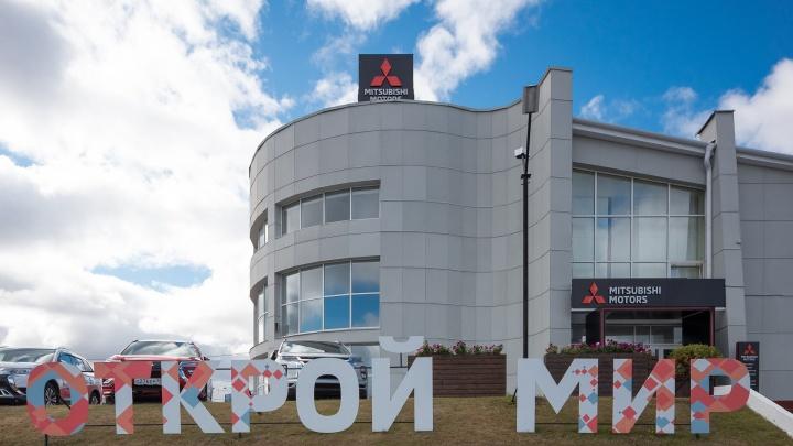 Ребрендинг во благо клиентского сервиса: в Перми обновился дилерский салон Mitsubishi